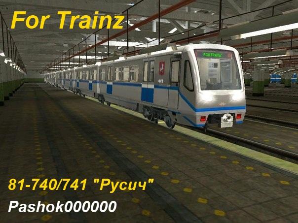 траинз симулятор 2012 метро скачать торрент - фото 4